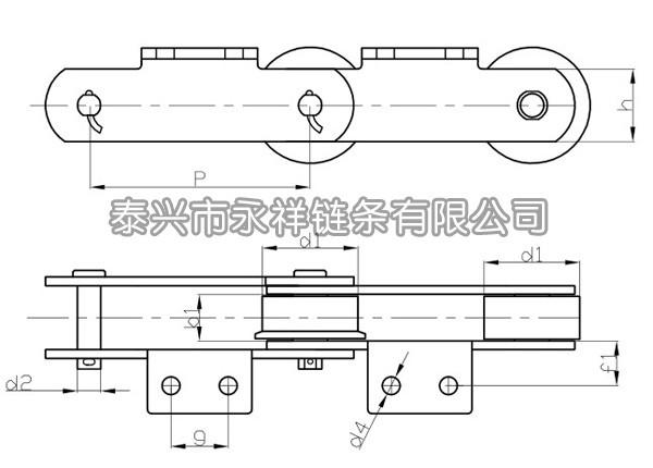 SFL型带附板输送链条